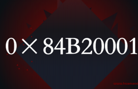 sql安装错误代码0×84B20001 的解决办法-无法安装SQL错误代码