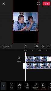 剪影教程—如何给视频添加大头特写效果