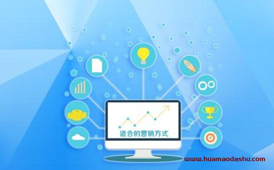 如何在房产项目中创造出利益,结合互联网思路变现广告业务(服务项目)