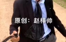脚艺人bgm什么意思 原创作者(脚艺人bgm歌词谐音)